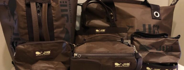 JIB☆限定カラー 発売日!