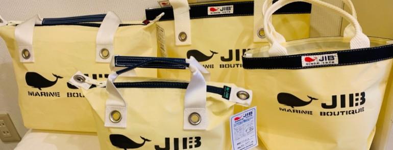 JIB夏の限定カラー発売のお知らせ★