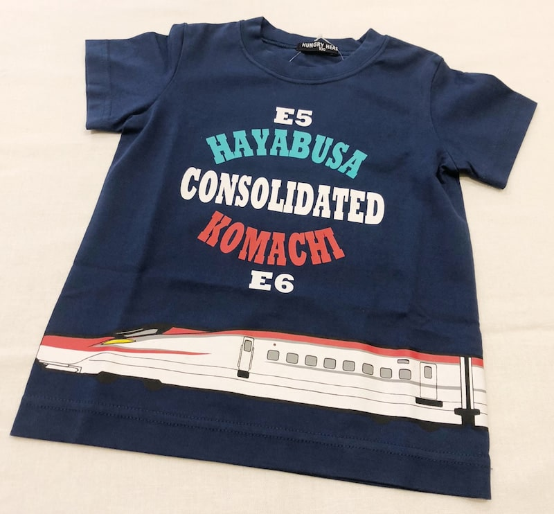 新幹線Tシャツ&恐竜パジャマ&Tシャツ