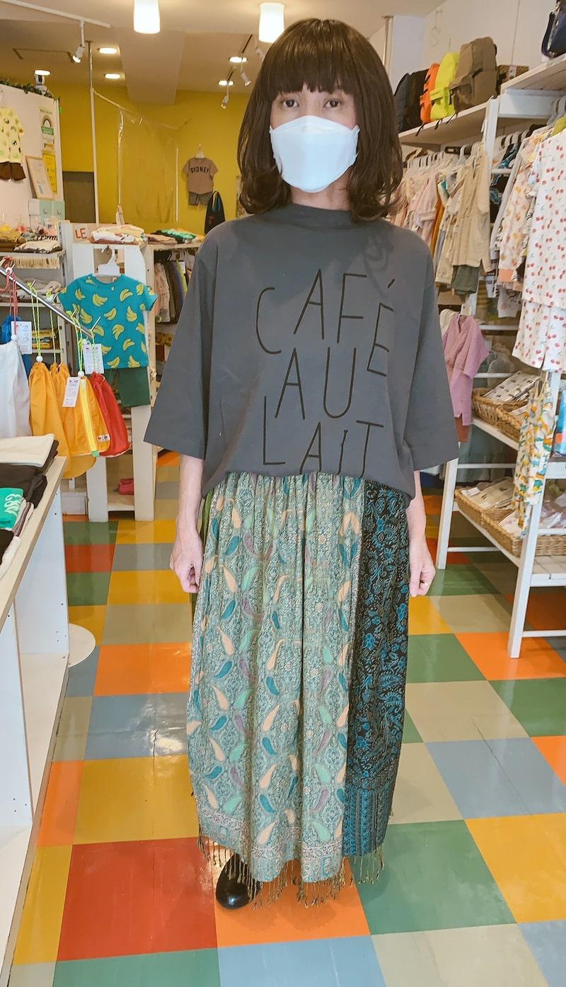 パシュミナリメイクスカート