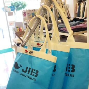 JIB【ジブ】限定色登場!